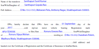 Sample Filled RTO Form 30