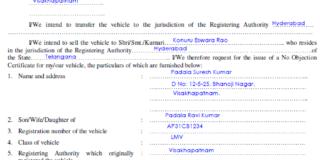 RTO Form 28 Sample Filled