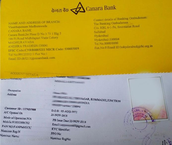 canara bank passbook image