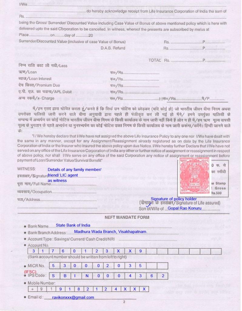 lic surrender form filled sample page 2