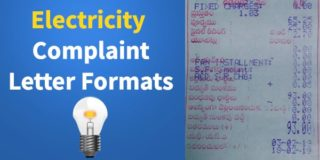 how to write complaint letter to electricity department