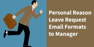 Leave Request Mail to Manager for One day for Personal Reason