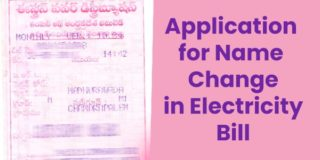 Application Formats for Change of Name in Electricity Bill
