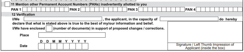 PAN surrender form