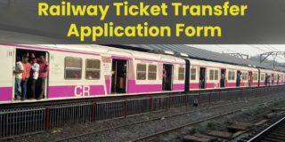 Railway Ticket Transfer Request Application Form