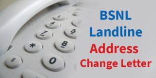 BSNL Landline Address Change Request Letter Format